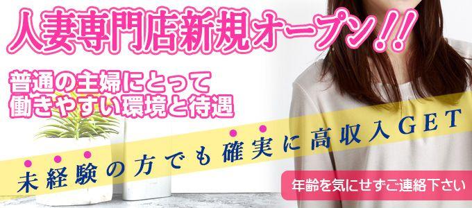 オープニングキャスト大募集!!