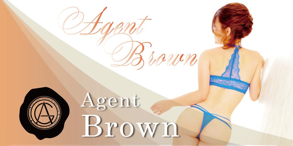 岡山市のデリヘルAGENT BROWN