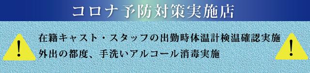 agentbrown_okayama