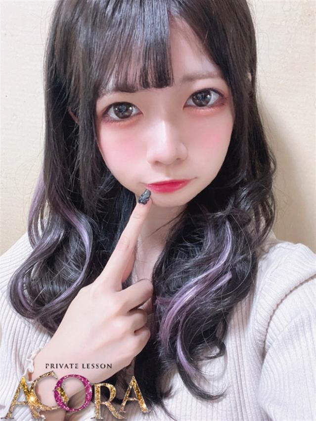みるく(AGORA)