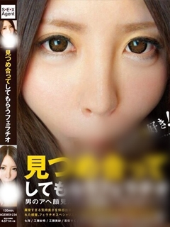 みう(AV女優)