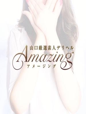 山口県 デリヘル Amazing(アメージング) 宇部 あゆ