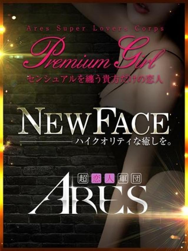 りり(Ares(アース)☆超恋人軍団☆広島最大級!!)