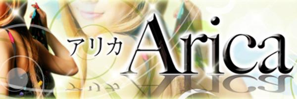 ARICA(下関店)