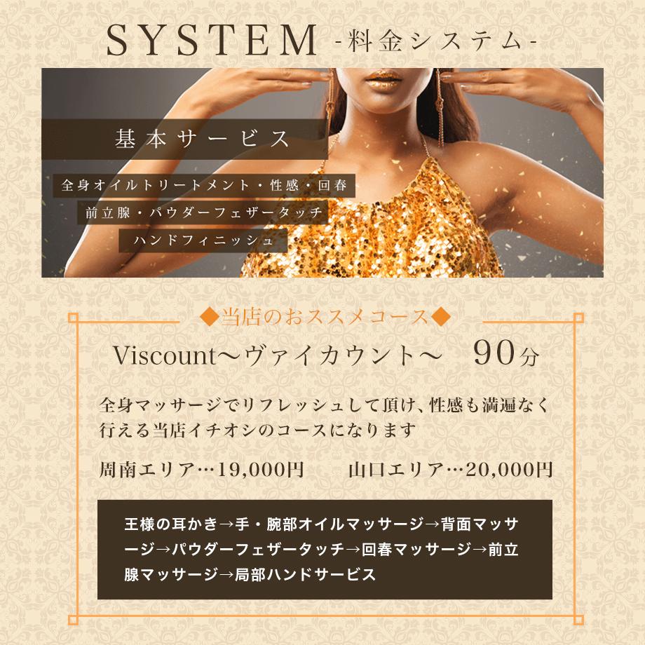 ◆システムPC1