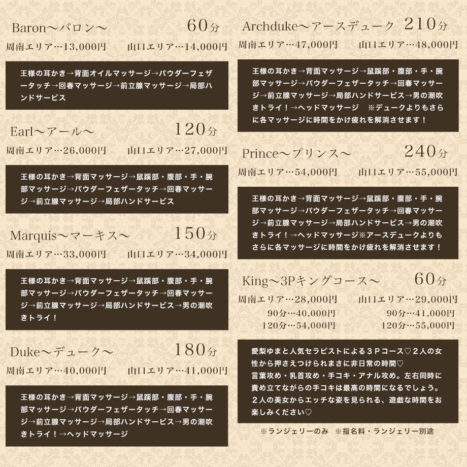 ◆システムPC2