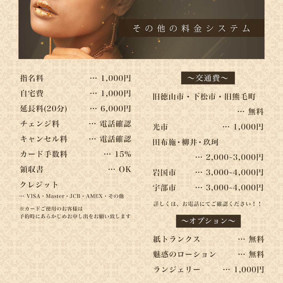◆システムPC4