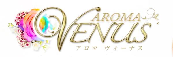 AROMA VENUS~高級バリニーズオイルマッサージ
