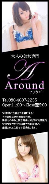 around-y