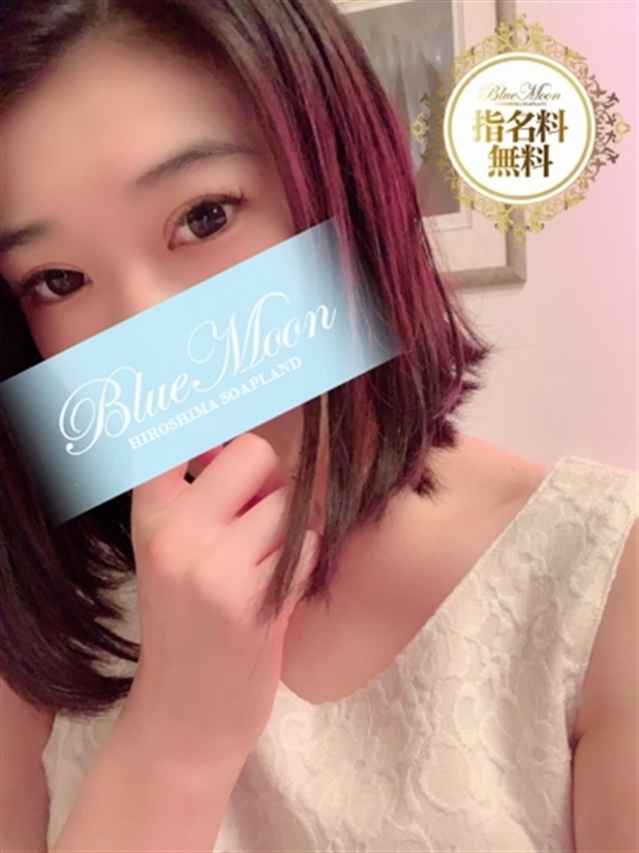 あん(ブルームーン(Blue Moon))