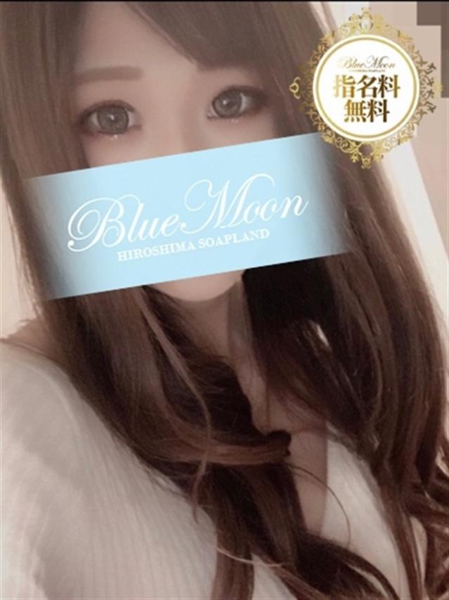 こと(ブルームーン(Blue Moon))