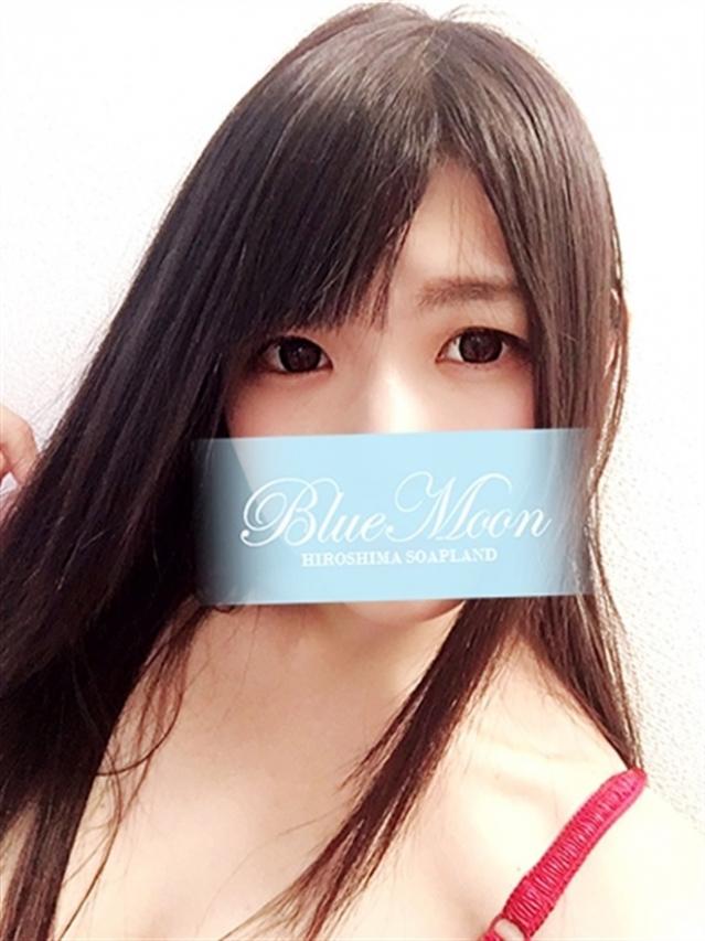 ひびき(ブルームーン(Blue Moon))