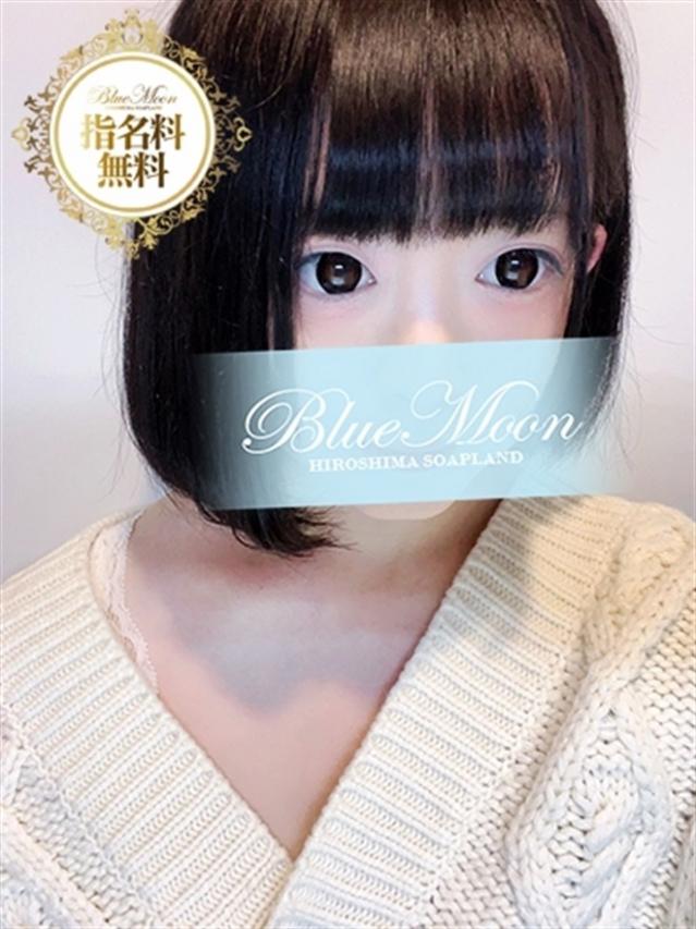 もも(ブルームーン(Blue Moon))