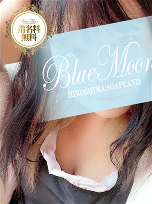 にこ(ブルームーン(Blue Moon))
