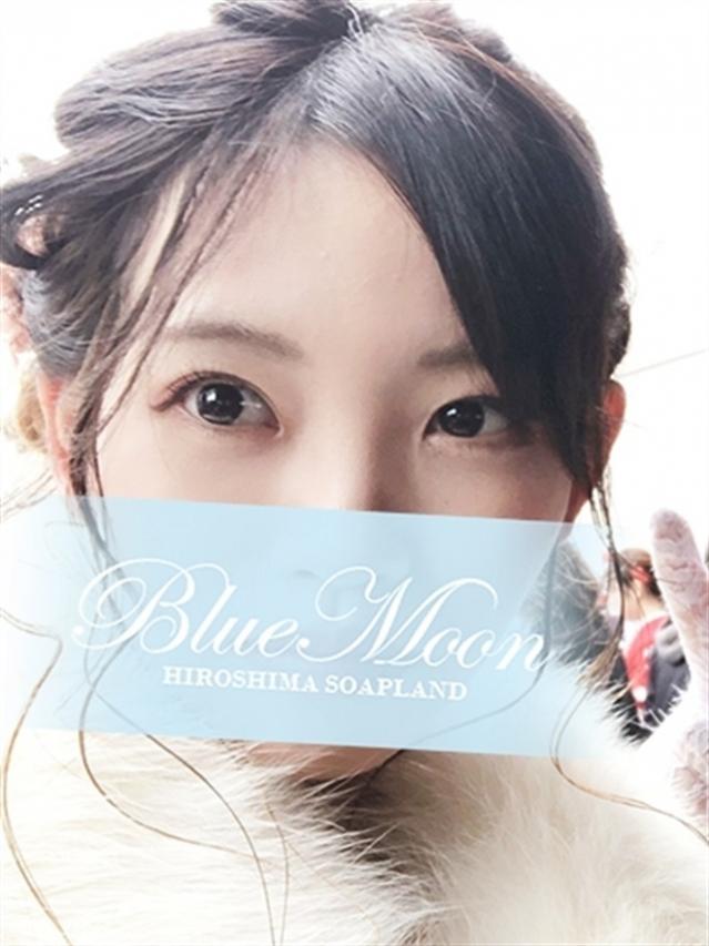 るな(ブルームーン(Blue Moon))