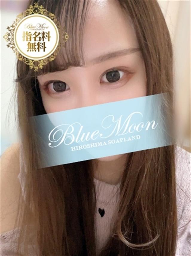 はる(ブルームーン(Blue Moon))