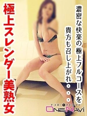 新人あい【妖艶美熟M痴女】(完熟バナナBOX萩・美祢)