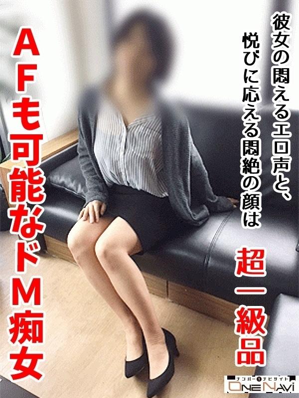 新人めぐみ【豊満奉仕系幼妻】(完熟バナナBOX萩・美祢)