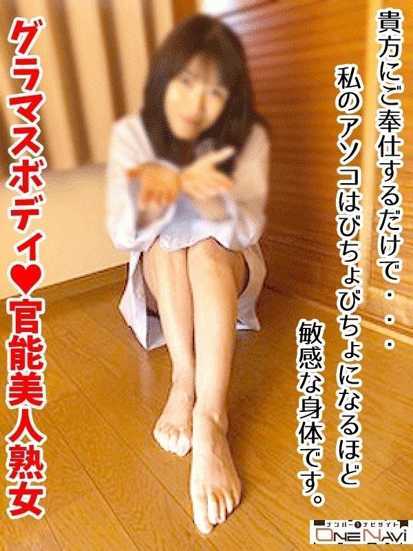 新人さゆり【奉仕M熟感度◎】(完熟バナナBOX萩・美祢)