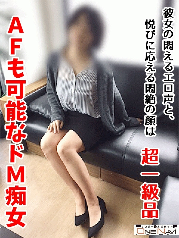 新人 めぐみ【豊満奉仕系幼妻】(完熟バナナBOX宇部)