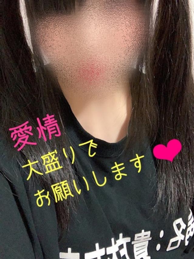 ことりちゃん☆愛情大盛り