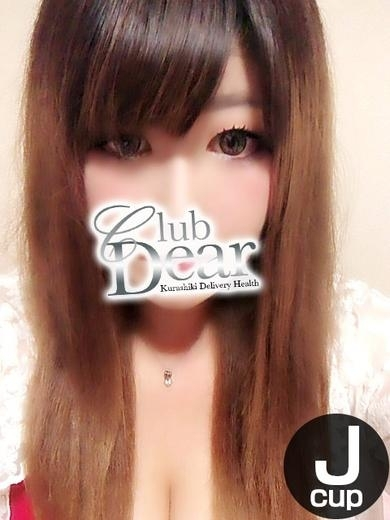 りな現役AV(Club Dear)