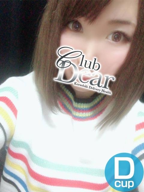 はく(Club Dear)