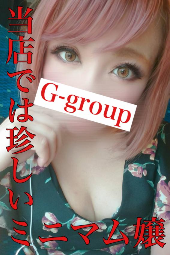 なみ【新人割適応】(G-group)