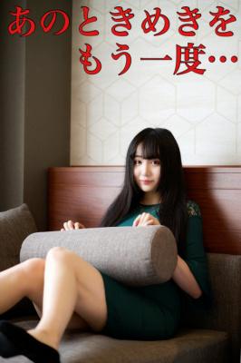 (G-group)誰からも愛される礼儀正しく、美しい女性