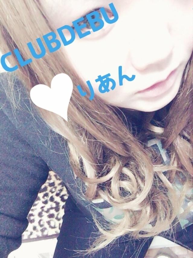 1/29☆21:00~りあんちゃん