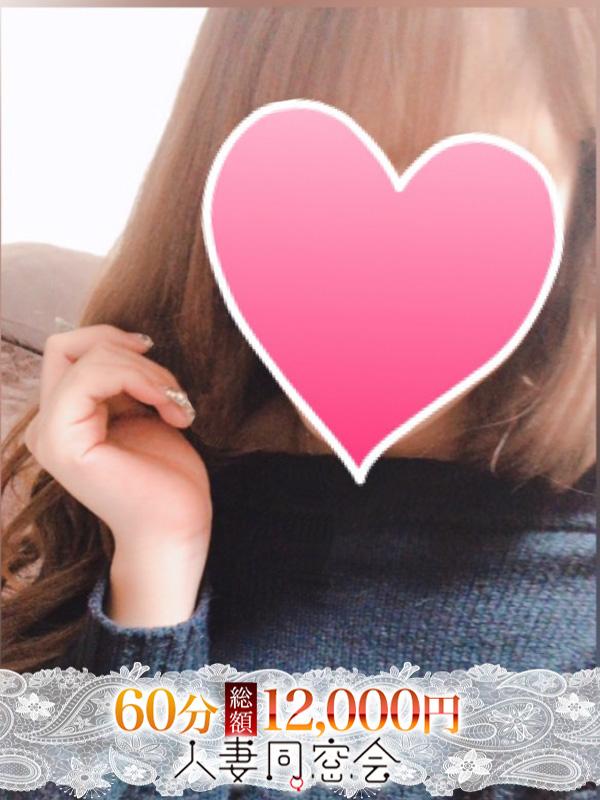 美波(みなみ)(60分 総額12000円【人妻同窓会】)