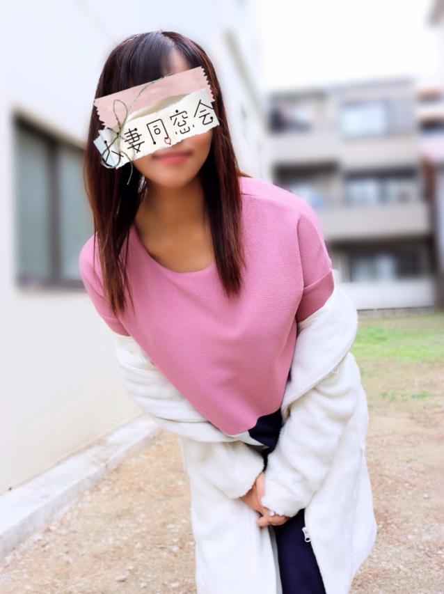 雫空(しずく)(60分 総額12000円【人妻同窓会】)