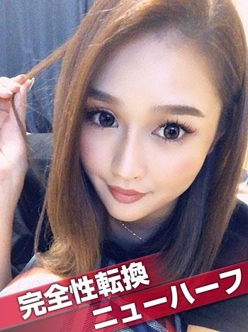 佐々木 紅(べに)(SM・M性感ニューハーフ Club Embassy 岡山店)