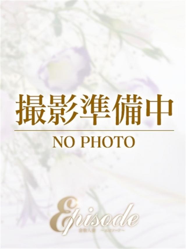 みゆう◆上品清楚な美形☆(エピソード倉敷)