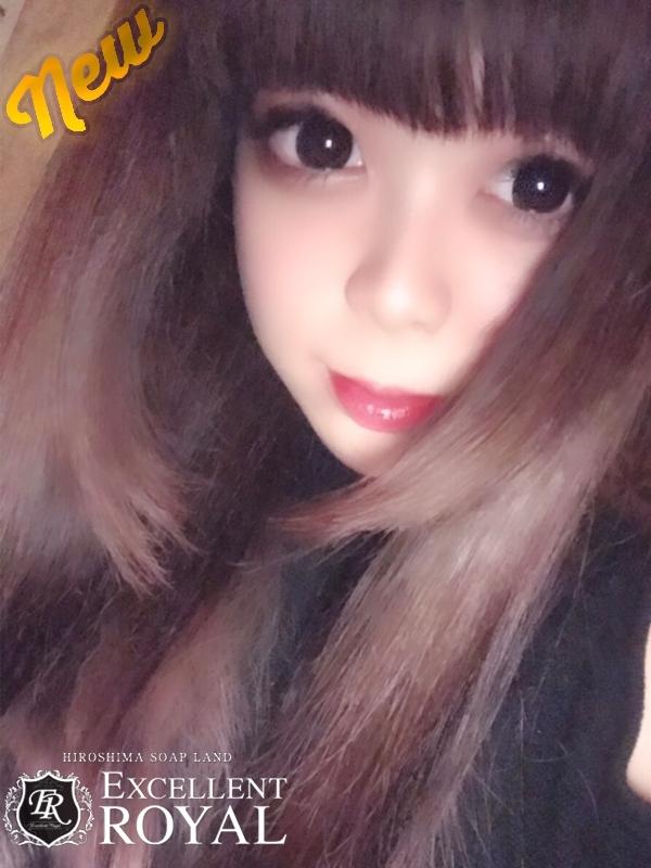 かんな☆即即プレイ可☆(Excellent Royal(エクセレントロイヤル))