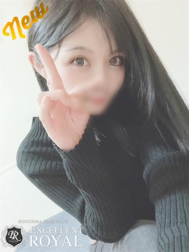 さくら☆飯島 直子似☆(Excellent Royal(エクセレントロイヤル))