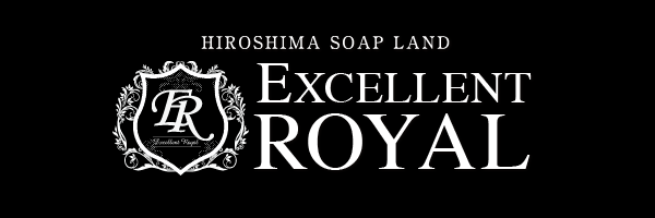 Excellent Royal(エクセレントロイヤル)