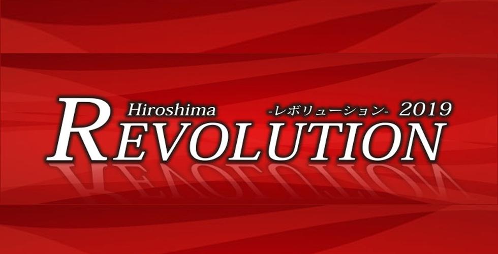 REVOLUTION(広島市セクキャバ)
