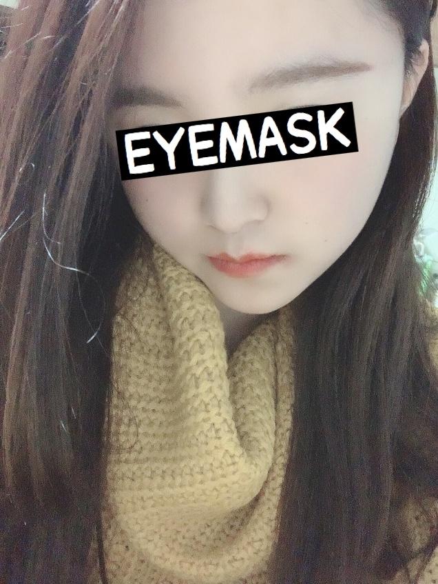 みさき♡透き通る肌艶感(EYE MASK 「アイマスク」)