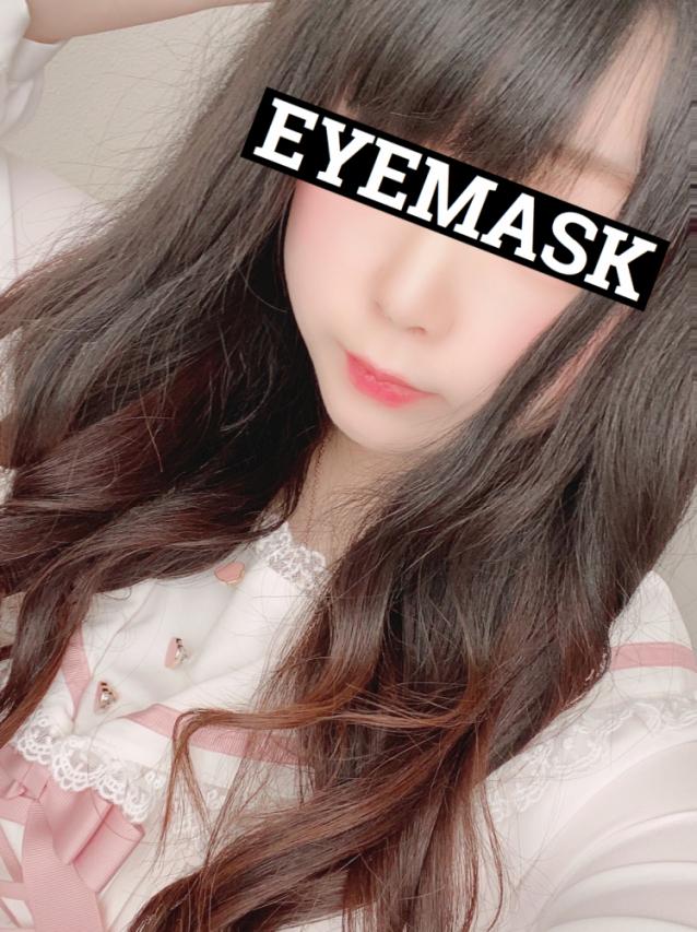 なる(EYE MASK 「アイマスク」)