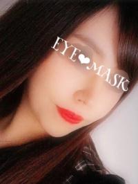 岡山県 デリヘル EYE MASK 「アイマスク」 みれい♡かとパン新人