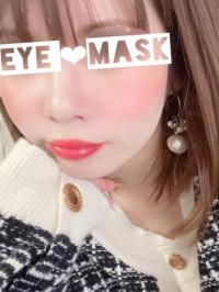 岡山県 デリヘル EYE MASK 「アイマスク」 ふう♡お色気新人