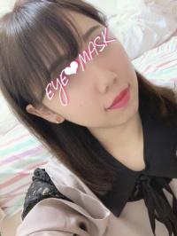 岡山県 デリヘル EYE MASK 「アイマスク」 葵(あおい)♡爽やかな風が新人