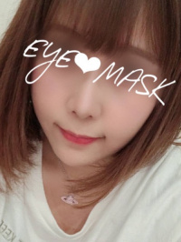 岡山県 デリヘル EYE MASK 「アイマスク」 あい♡騎乗位マスター新人