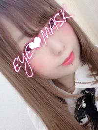 岡山県 デリヘル EYE MASK 「アイマスク」 らん♡細美ながらのムチムチ感新人