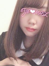 岡山県 デリヘル EYE MASK 「アイマスク」 あん♡全身キッス好き新人