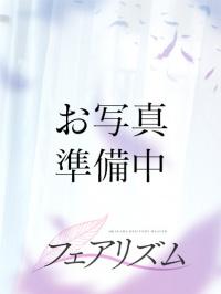 岡山県 デリヘル フェアリズム