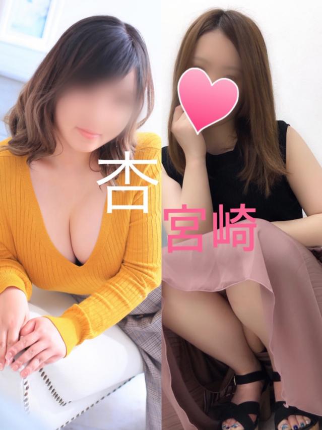 3P 杏(26)×宮崎(28)