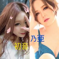 岡山県 デリヘル ファンタジー 3P 初音(26)×乃亜(34)