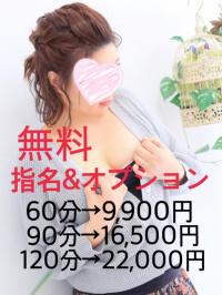 岡山県 デリヘル ファンタジー 体験☆竹内 心奪われる美魔女